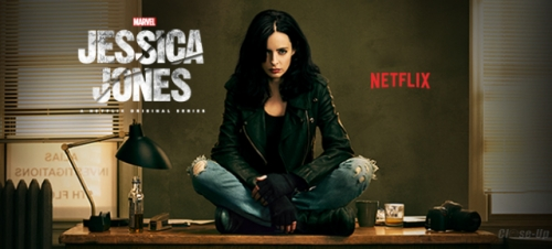 Jessica-Jones-image-panoramique-critique-close-up-magazine.jpg